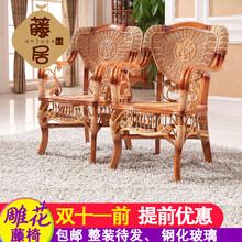 东南亚藤印尼进口藤酒店藤制家具藤艺餐椅子藤编餐椅子藤木餐椅图片