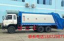 東風垃圾車廠家圖片