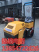 小型钢轮压路机座驾式压路机厂家品牌