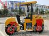小型座驾式压路机3吨小型压路机价格低价
