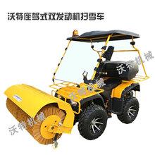 浙江抛雪机手推式的价格广东大型清雪机经久耐用