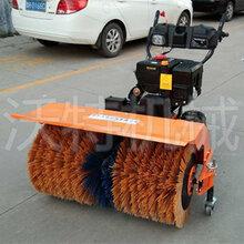 河南小型扫雪机品质优良辽宁质量好的抛雪机手推式