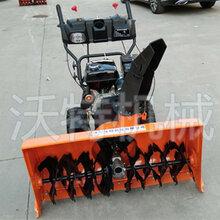 贵州路面扫雪机设计新颖浙江稀少的路面抛雪机手推式