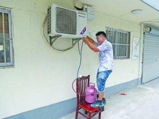 塘沽区中新生态城附近空调加氟、空调清洗、空调安装
