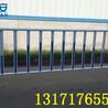供应热镀锌喷塑马路中间隔离城市道路护栏直销人行道交通市政栏杆