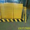 现货供应建筑施工临边安全防护围栏泥浆池安全警示电梯井基坑护栏