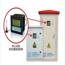 厂家直销工业远程智能测控终端远程管理测控系统设备