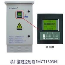 污水处理行业专用综合智能测控终端厂家直销综合智能控制终端