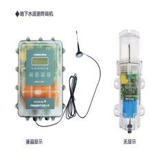 化工行业专用防护型管道云测终端微功耗智能测控终端
