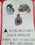 五十铃ND20起动机。12V2.0KW9T。OEM:2-1193-ND。五十铃4BC2起动机,4BD1起动机。24V3.2KW9T。0EM:S25-121.图片