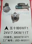 五十铃10PE1起动机。24V7.5KW12T.OEM:M009T80871.五十铃6WF1起动机。24V7.5KW11T.OEM:M009T80971图片