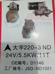 大宇220-3起动机24V7.5KW11T.OEM:65-26201-7049.大宇220-3ND起动机24V5.5KW11TOEM:D1146图片