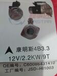 日野E13C起动机。24V6.5KW11T.OEM28100-2862康明斯4B3.3起动机12V2.2KW9T.图片
