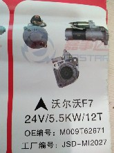 沃尔沃起动机。24V5.5KW11T.OEM:M009T61472.沃尔沃F7起动机。24V5.5KW12T.OEM:M009T62671图片