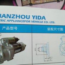 金笛QDJ251DT起动机,金笛QDJ251AT起动机,金笛QDJ2510BT起动机图片
