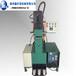 山东德州鑫轩语机械厂家热卖自动对焊机焊接机带钢剪切焊头机一体机xy-160型