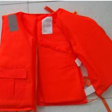 86-5型船用工作救生衣,CCS救生衣