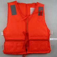 优质工作救生衣牛津救生衣船用工作救生衣86-3船用救生衣