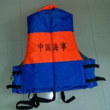 海事救生衣、海事局救生衣、海事专用救生衣