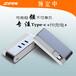 新USB3.1TYPE-C分线器转RJ45千兆网卡+3.0USBHUBtype-c