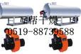 常州互帮干燥销售RLY系列燃油、气热风炉
