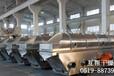 常州互帮诚信推荐ZLG系列振动流化床干燥机