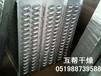 常州互帮专业销售干燥设备附件SQR系列散热器