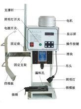 福建RY-4.0T超静音端子机品质保障售后服务厂家直销-瑞扬自动化