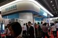 2017亚洲电力电工暨智能电网展览会变压器ABB特变西边南网招标会输配电设备