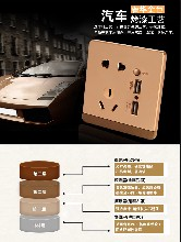 開關插座面板五孔USB插座5孔變壓直流5V充電86型墻壁電源插座圖片