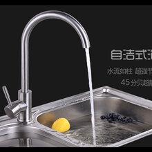 廚房水龍頭冷熱洗菜盆碗池旋轉水龍頭單冷304不銹鋼冷熱水槽龍頭圖片