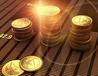 中远沥青手续费是多少?怎么计算?交易规则是什么?