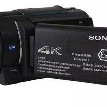 化工防爆摄像机Exdv16014K高清防爆摄像机