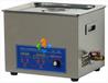 新疆超聲波清洗機JTONE-15AL自產自銷