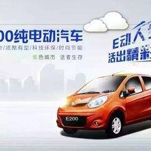 供应张家界江铃E200高速四轮电动汽车新能源纯电动车