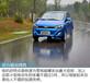江铃e160纯电动车电动汽车上班家用代步三厢亲民新能源家轿