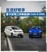 江铃纯电动汽车E200S老年代步出行好伴侣