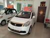 娄底江铃新能源E100电动汽车老年代步好工具