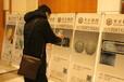 宁夏铜胎珐琅彩拍卖纪录是多少?