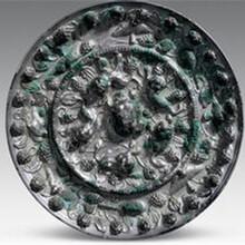 海兽葡萄纹铜镜拍卖征集评估