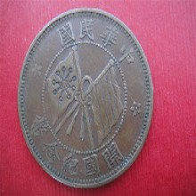 国内双旗币开国纪念币交易市场在哪里