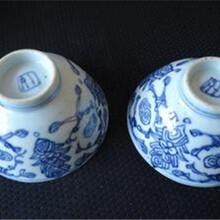 2017年哪里有嘉庆清花瓷碗拍卖公司