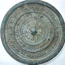 国内铭文铜镜拍卖权威鉴定