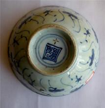 在哪里能高价拍卖清早期瓷器碗