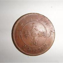 以往大清铜币湘子款拍卖成交价是多少图片