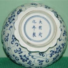 大明成化款瓷器收藏市场解析图片