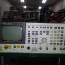 特价HP8924CAGILENT8924C综合测试仪