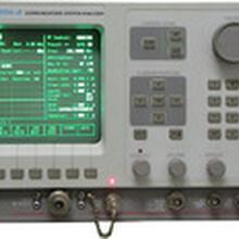 供应二手摩托罗拉R2600B无线电通信综合测试仪