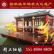 畫舫船江蘇興化廠家直銷公園景觀電動觀光電瓶旅游木船餐飲游船