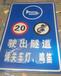 漢中道路安全施工標志牌制作,漢中反光路牌加工,漢中市級道路牌制作,二級公路標志牌加工廠